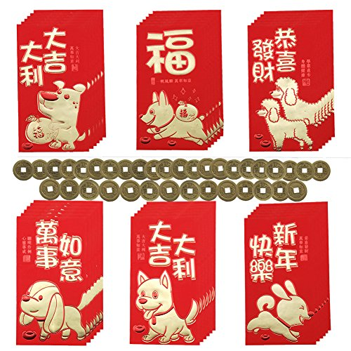 36 Red Envelopes , Chinese Red Envelopes Money Packet for New Year Cute Dog Spring Festival Money Packets Hong Bao with 36 Double Dragon Chinese Good Luck Coins (16.2cm x 9cm) by xingfei