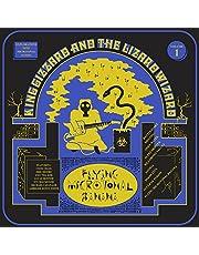 Flying Microtonal Banana (Radioactive Yellow Vinyl)