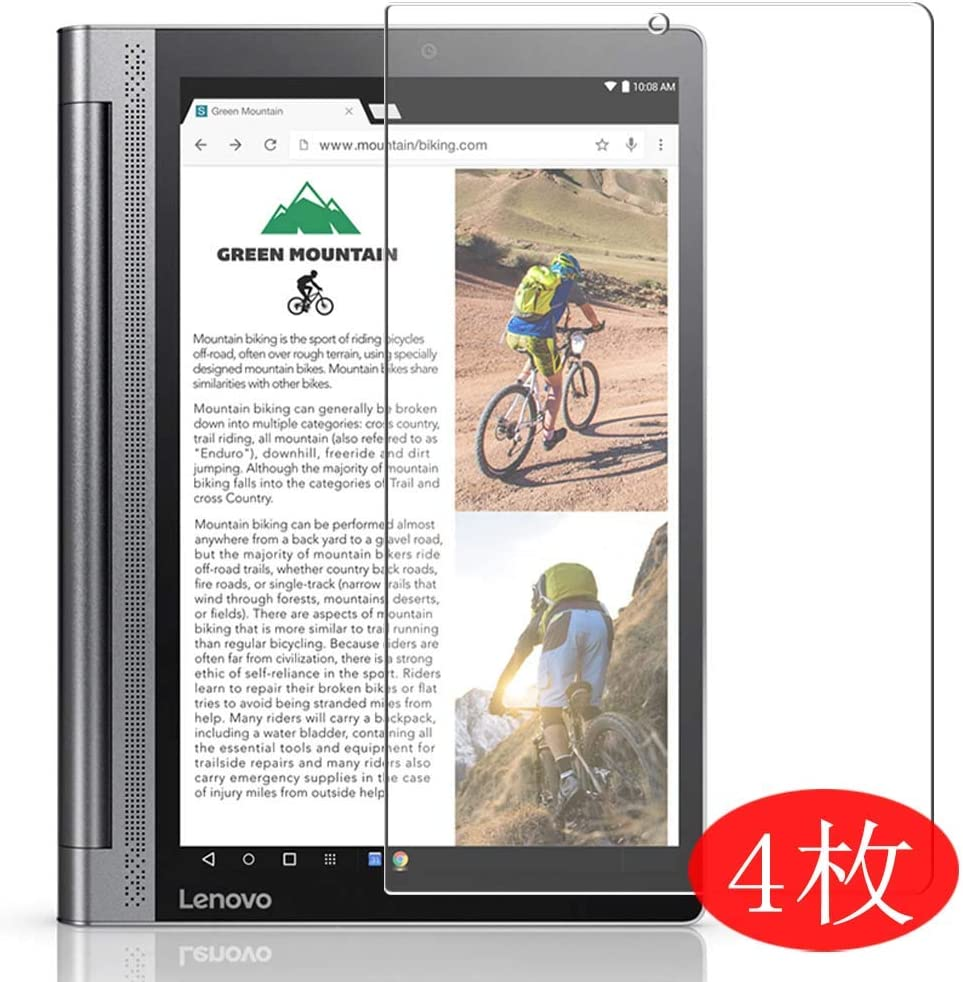 【4 Pack】 Synvy Screen Protector for Lenovo Yoga Tab 3 Plus ZA1N0037JP/ZA1S0001JP 10.1