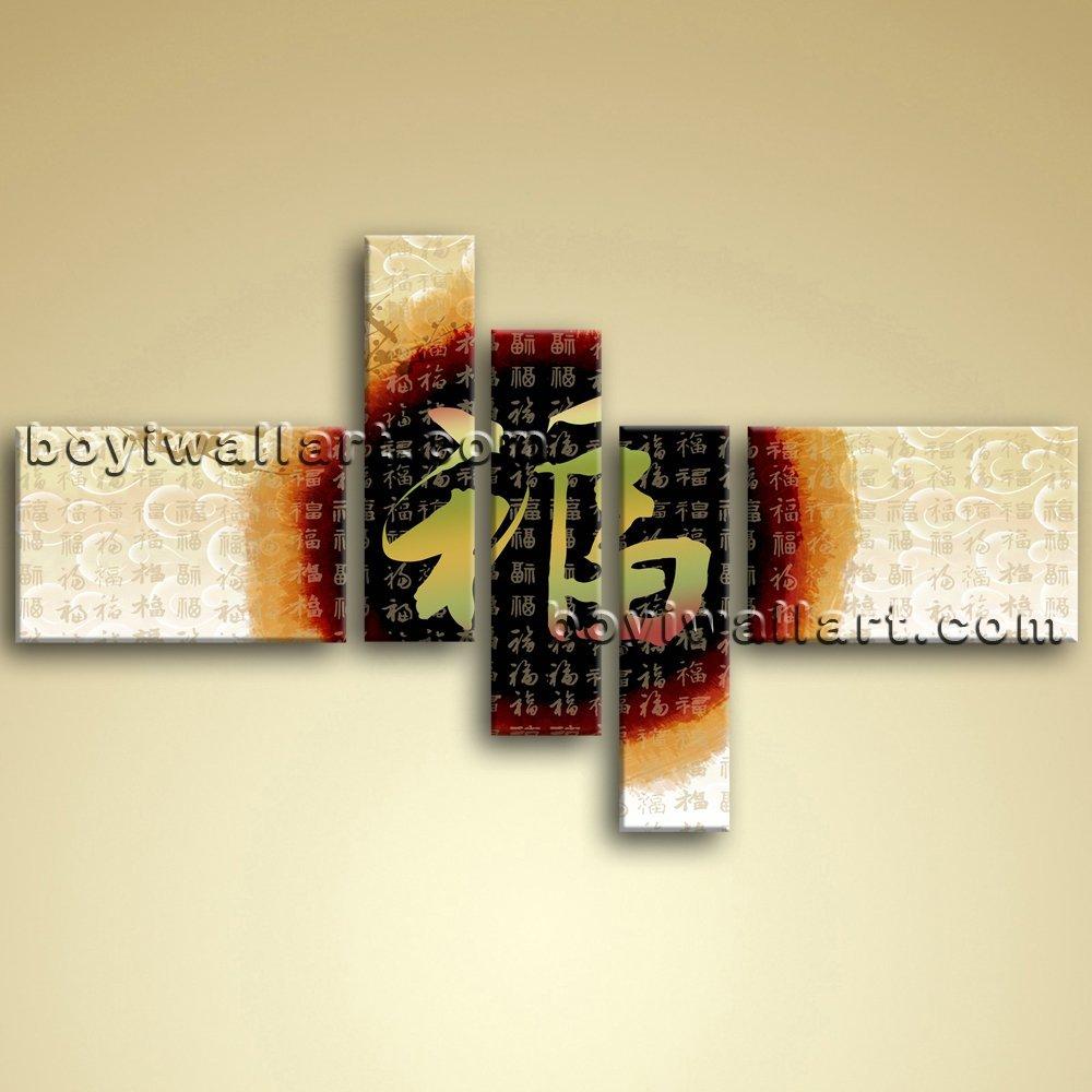 Amazon.com: Huge Feng Shui Wall Art Abstract Modern Painting On ...