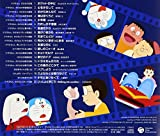 DORAEMON MOVIE THEME COLLECTION