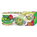ケミカルジャパン シンクにペタッと 穴あきゴミ袋 コンパクトサイズ 50枚入り PT-50S