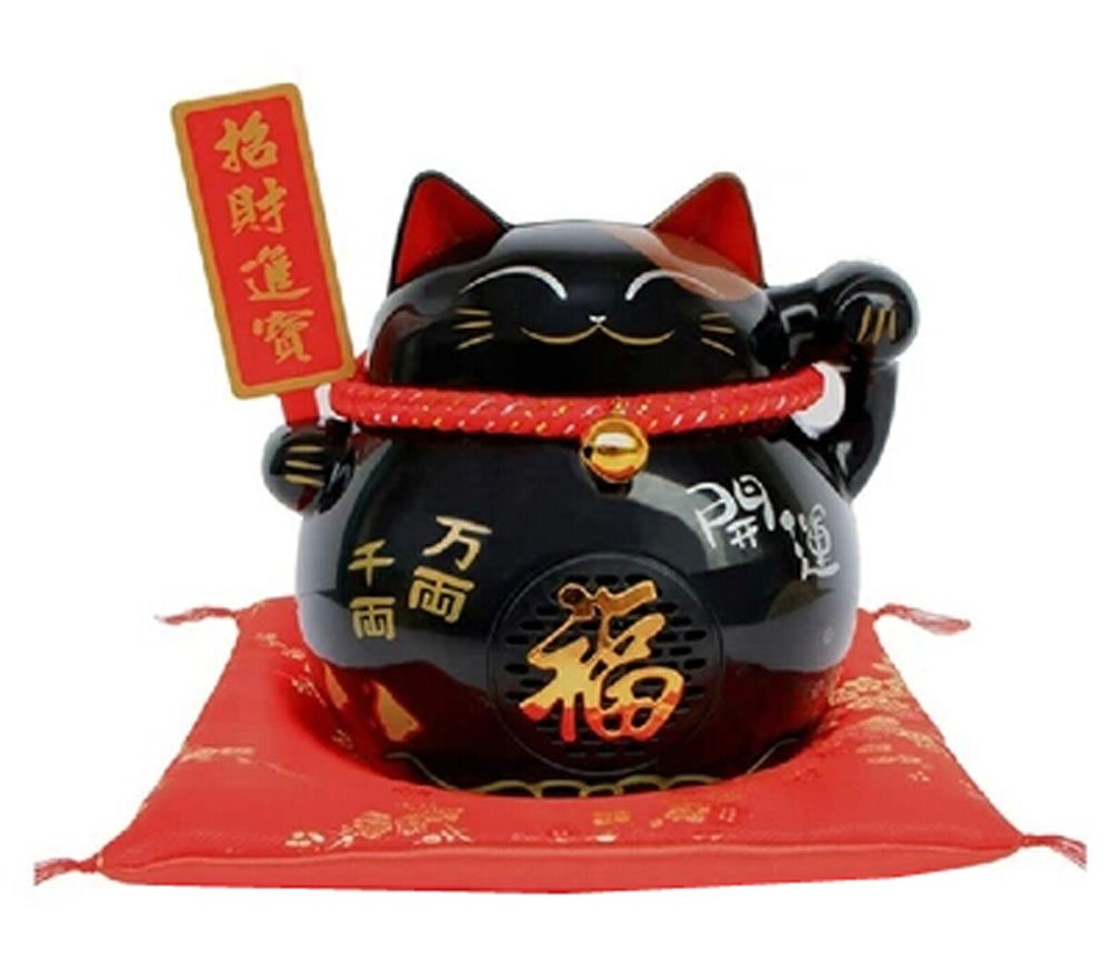 USB Powered Computer Speakers China Style 2.0 Speaker System Fortune Cat BLACK Electronics Computer Networking