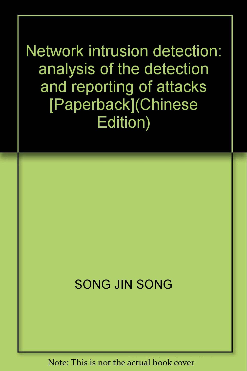Download Network intrusion detection: analysis of the detection and reporting of attacks [Paperback](Chinese Edition) ebook