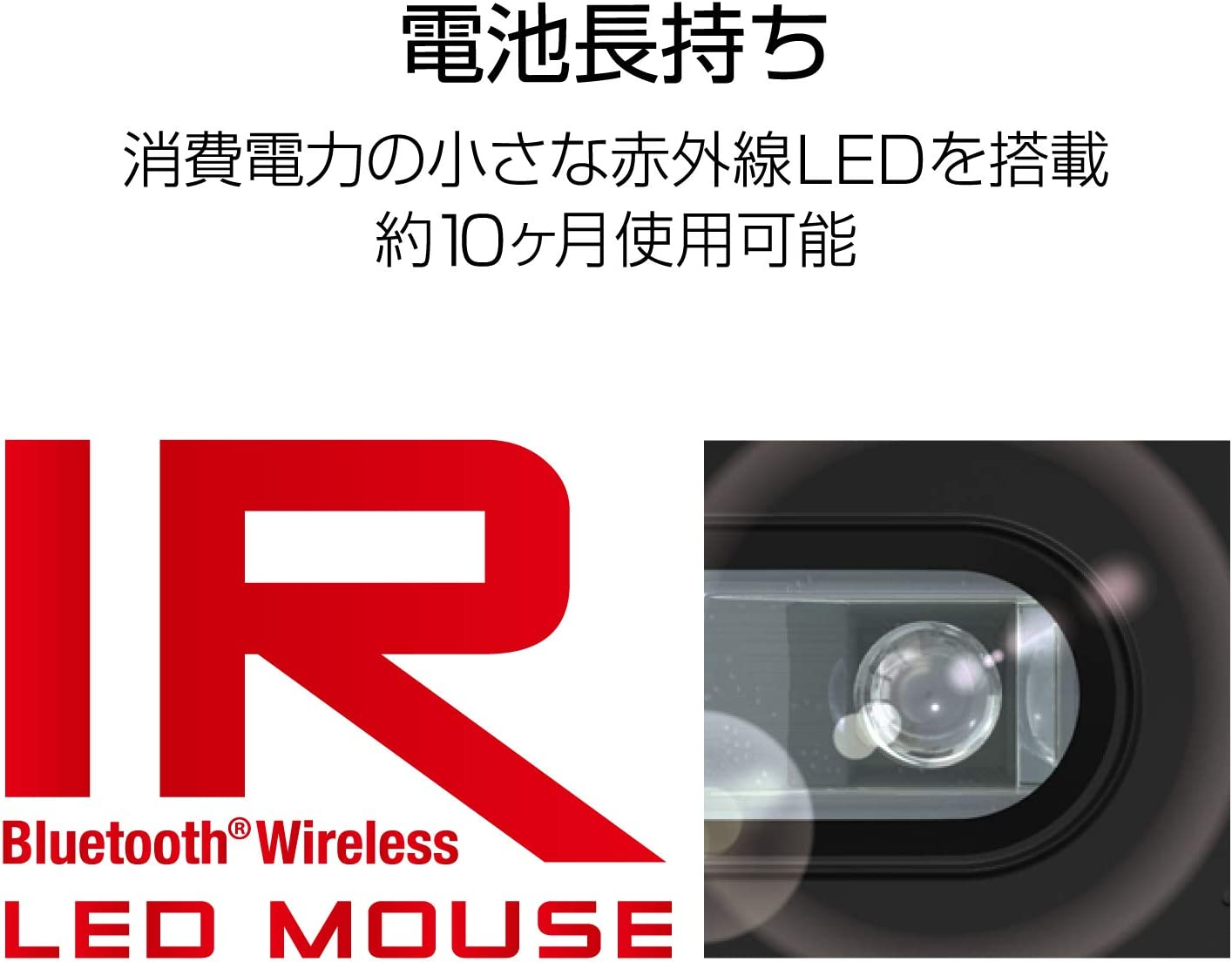 3 Button//Red//M-BT15BRSRD ELECOM-Japan Brand-Bluetooth Wireless Mouse//Less Noise