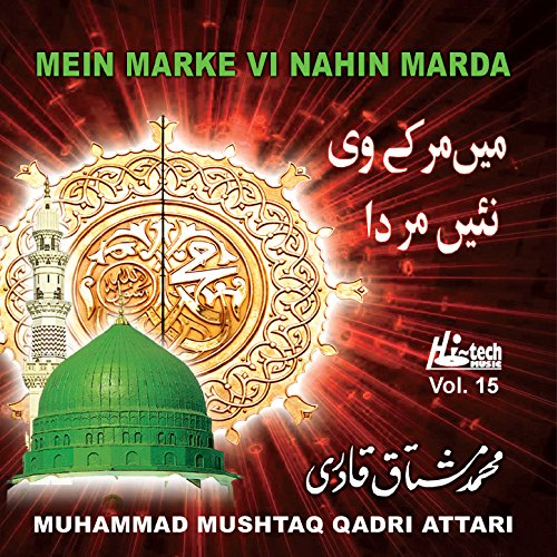 Tajdare Haram