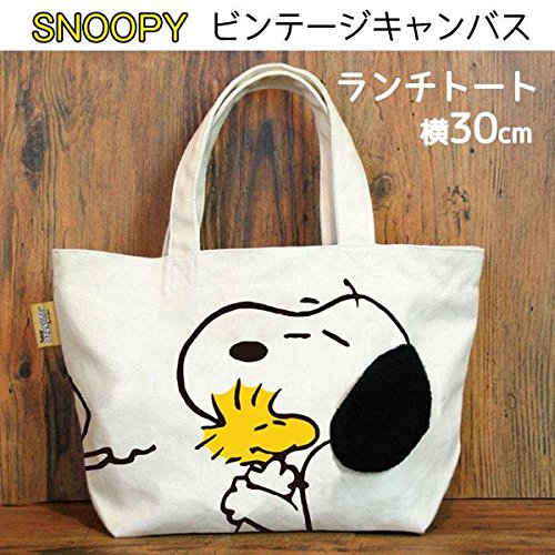 Peanuts Snoopy Vintage Character Hug Series Mini Tote Lunch Bag (Sigh) from Nakajima