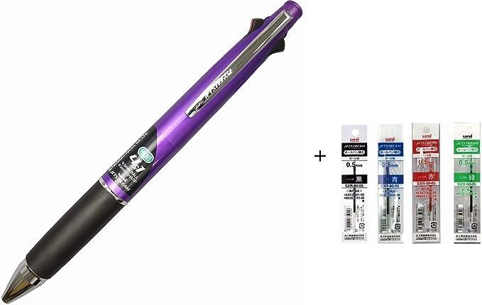 and 0.5mm Mechanical Pencil Black, Red, Blue, Green MSXE5100005.39 Teal Blue 0.5mm Ballpoint Pen Uni Jetstream Multi Pen 4 and 1