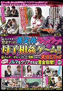 porn games japanese mom son sex