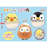 AMUSE Bird Plush Kotoritai Tamago kara series BIG size - Owl - 15.7