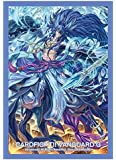 ブシロードスリーブコレクション ミニ Vol.227 カードファイト!! ヴァンガードG 『天獄神獣 フェンリル』