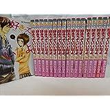 好きっていいなよ。 コミック 全18巻 セット