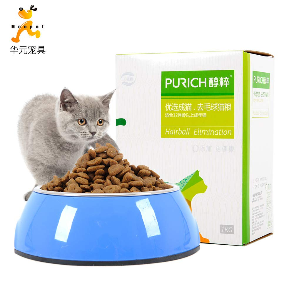 2kg dofohy198xxy Good Cat Food cat food into calcium beauty hair Hairball Cat Food palatable to