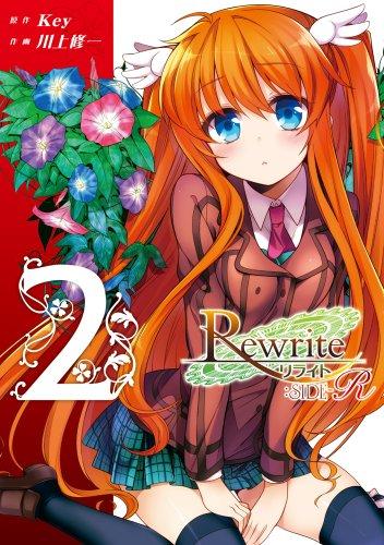 Rewrite:SIDE-R(2) (Dengeki comics) [ Japanese Edition]