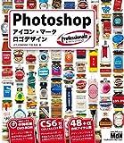 Photoshopプロフェッショナルズ アイコン・マーク・ロゴデザイン