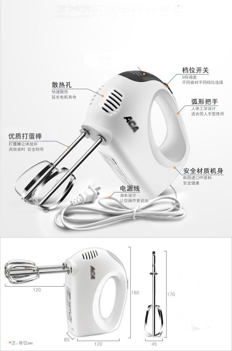 Amazon.com: DHG Egg Whisk Electric Home Mini Baking Cream Machine 5 Batches of Hand-Held Kitchen Supplies,White,A: Sports & Outdoors