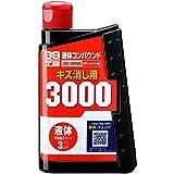 ソフト99(SOFT99) コンパウンド 液体コンパウンド3000 300ml 09144