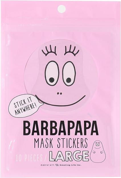 バーバパパ マスク