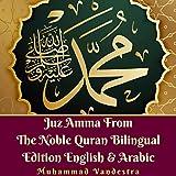 Bargain Audio Book - Juz Amma from the Noble Quran Bilingual E