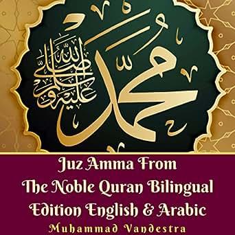 Amazon com: Juz Amma from the Noble Quran Bilingual Edition English