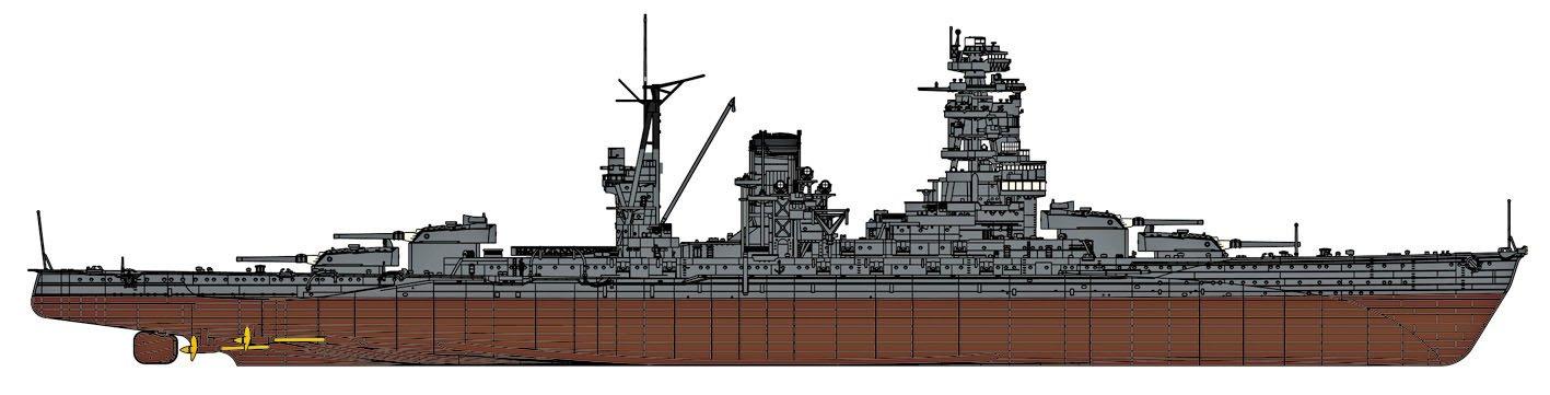 ハセガワ 1/350 日本海軍 戦艦 陸奥 B00187OTJM