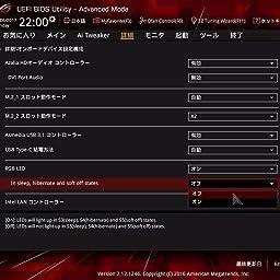 Amazon Asustek Intel Z270搭載 マザーボード Lga1151対応 Prime Z270 K Atx Asustek マザーボード 通販