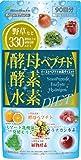 酵母ペプチド+酵素+水素ダイエット 90回分