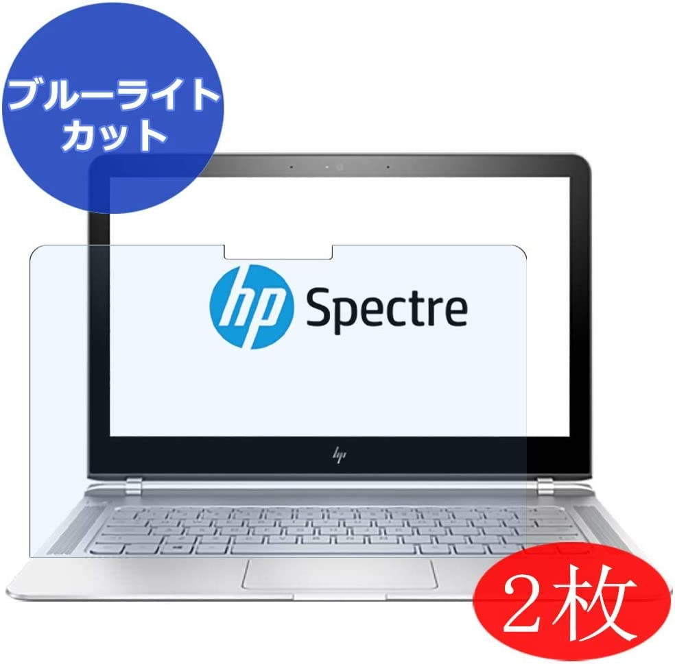 "【2 Pack】 Synvy Anti Blue Light Screen Protector for HP Spectre 13-v100 / 108tu / v107tu / v122tu / v105na / v114tu / v106na / v104na / v111dx 13.3"" Film Protectors [Not Tempered Glass]"