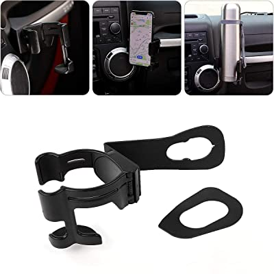 u-Box Multi-Function Drink Cup Phone Holder, Bolt-on Stand Bracket Organizer for 2011-2020 Jeep Wrangler JK JKU Sahara Rubicon & Unlimited: Automotive