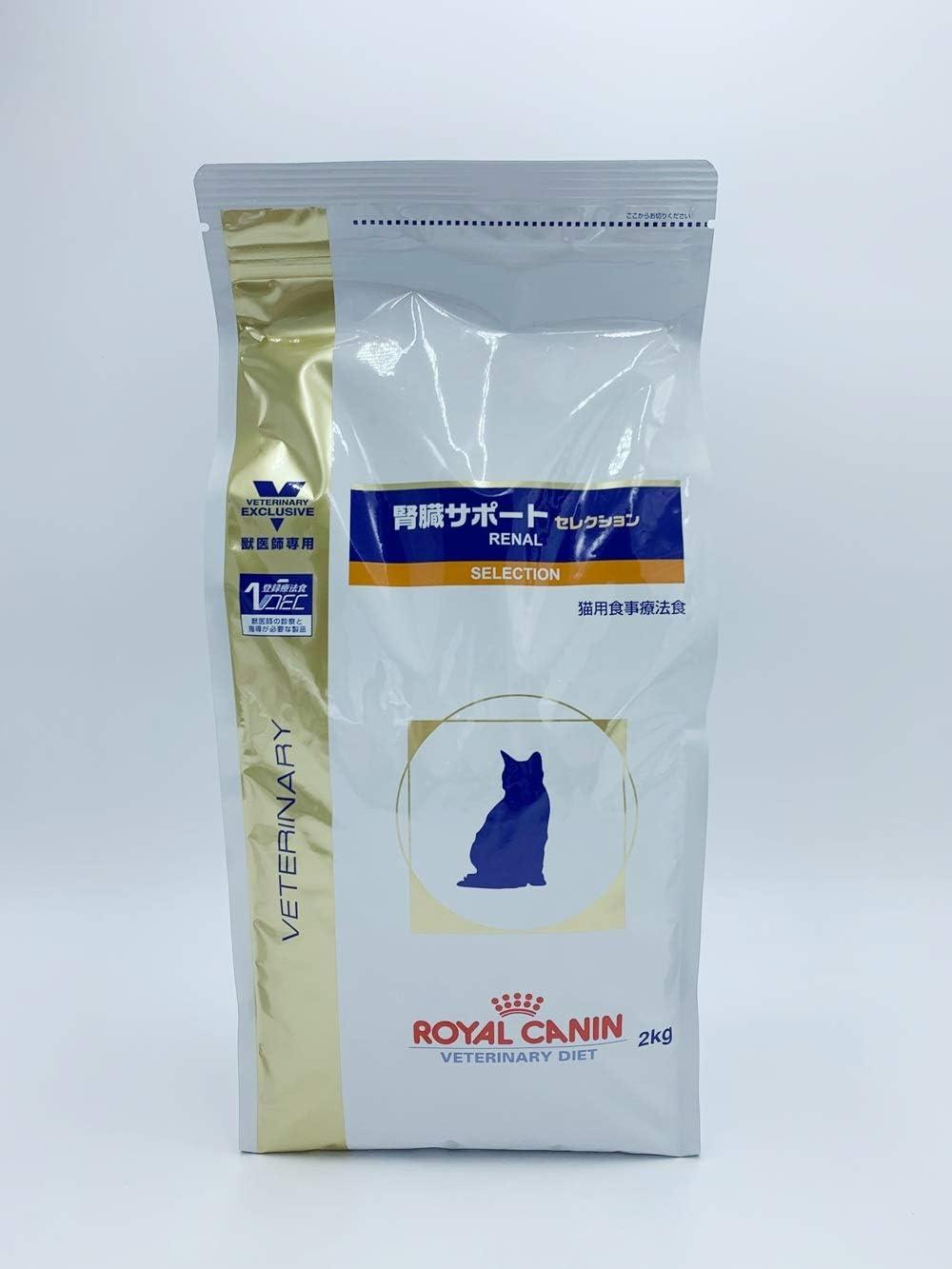 ROYAL CANIN Renal Select Comida para Gatos - 2000 gr