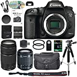 Canon EOS 7D Mark II DSLR Camera Bundle with Canon EF-S 18-55mm IS STM Lens + Canon 75-300mm III Telephoto Lens + 64GB Memory Card + Camera Case - International Version