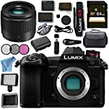 Panasonic Lumix DC- G9 DC-G9KBODY Mirrorless Micro Four Thirds Digital Camera Lumix G 25mm f/1.7 ASPH. Lens Bundle
