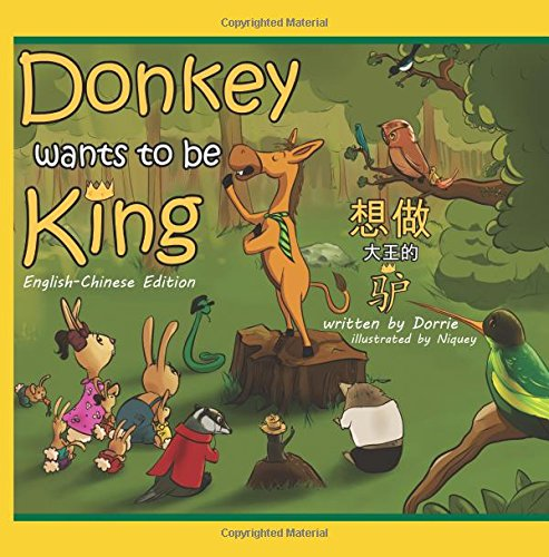 Read Online Donkey Wants to Be King English-Chinese Edition (The Donkey Series) (Volume 1) pdf epub