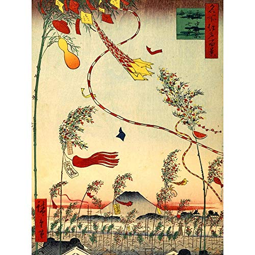 (Wee Blue Coo Painting Japanese Woodblock Flags Wind Art Print Poster Wall Decor 12X16 Inch)