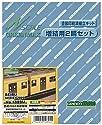 グリーンマックス Nゲージ 1089M 西武2000系初期車2輌増結用中間車 (塗装済車両キット)の商品画像