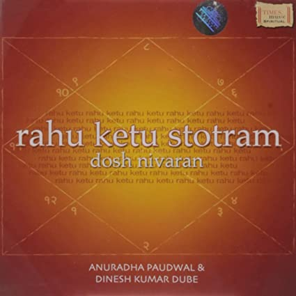 Buy Rahu Ketu Stotram - Dosh Nivaran Online at Low Prices in