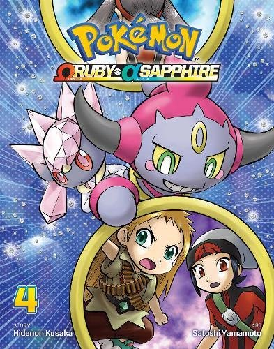 VIZ Media - Children's (July 4, 2017)
