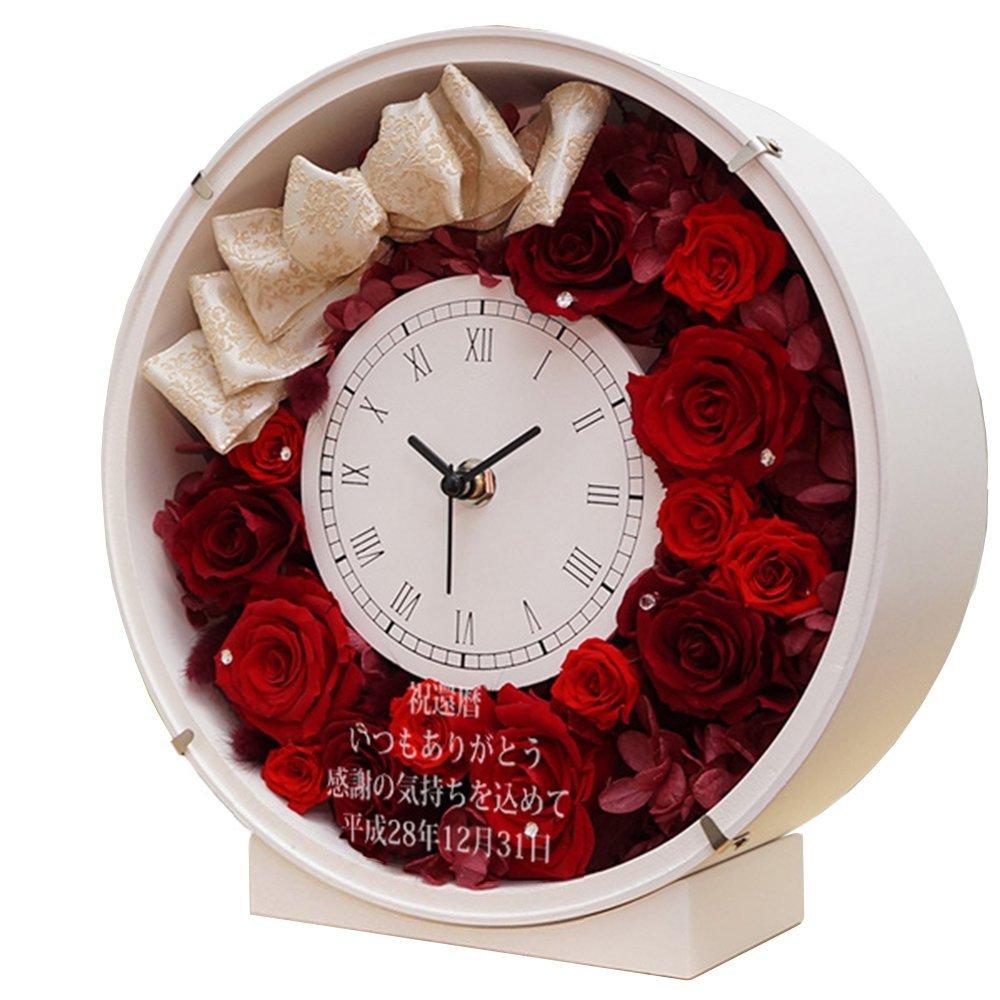 プリザーブドフラワーの花時計 サンクスフラワークロック(丸型 レッドローズ yoku) 還暦祝い用メッセージカード付 B01NADZ2NX