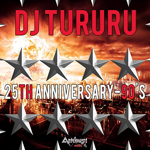 Countdown (Tribute to DJs) ()