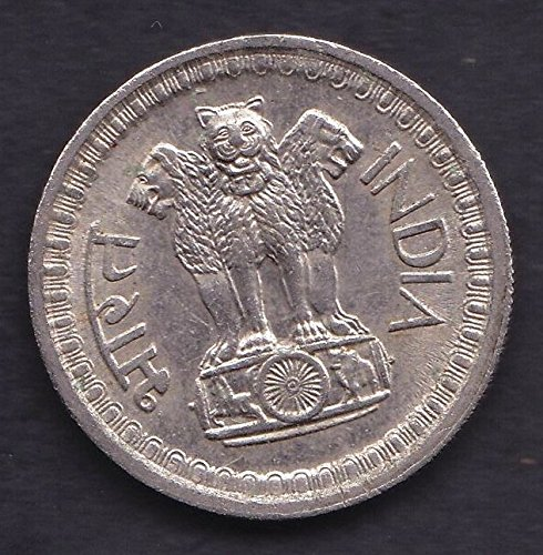 The 8 best republic of india coins