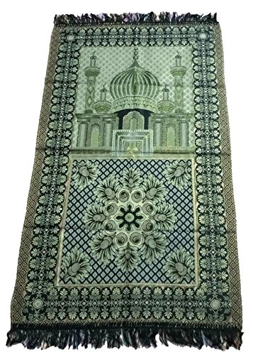 HDI Muslim Prayer Mat Lightweight Thin Istanbul Turkey Sajadah Carpet Islam Eid Ramadan Gift (Black) by AmnMat
