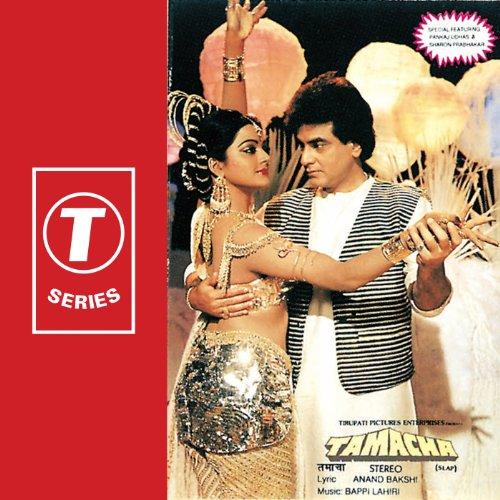 devta movie song mp3 free