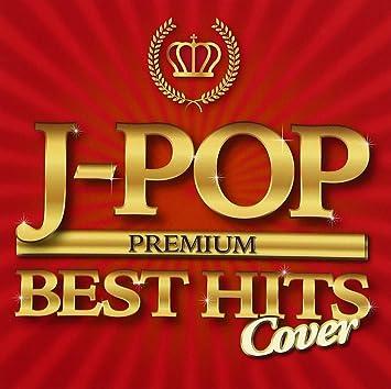 Amazon   J-POP プレミアム BEST...