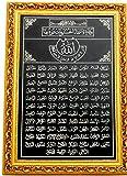 Islamic Muslim Frame Asmaa Al Husna/ Glowing / Black & Gold Color / Home Decorative