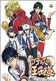 Animation - The Prince Of Tennis Ova Vs Genius10 Vol.5 [Japan LTD BD] BCXA-928