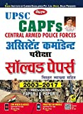 UPSC Central Armed Police Force Assistant Commandant Exam Solved Papers - 2181