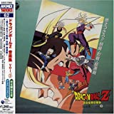 Dragon Ball Z Music Collection Vol 2 (OST) by Various