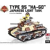 九五式軽戦車 ハ号 レゴカスタムキット 説明書付き・カスタムフィグ一体付属 LEGOカスタムパーツ アーミー 装備品 武器