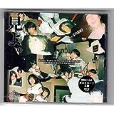 DJCD「テイルズ・オブ・デスティニー」Vol.3