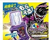 Kamen Rider Ex-Aid Limited Proto Michty Action X Gashat